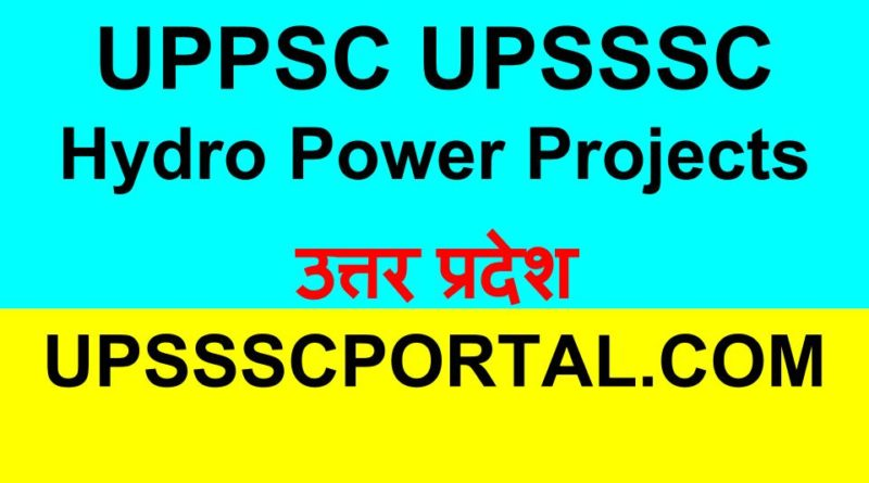 UP GK IN ENGLISH HYDRO POWER PROJECTS