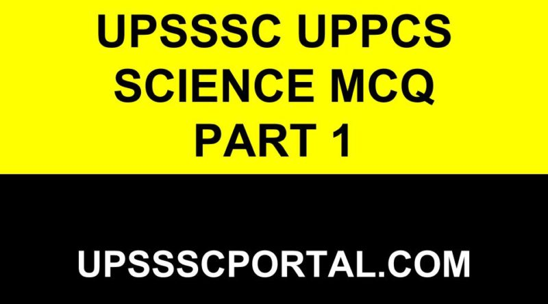 MCQ OF GENERAL SCIENCE