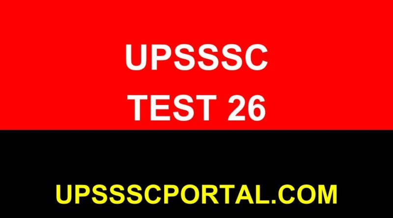 UPSSSC VDO ONLINE TEST SERIES