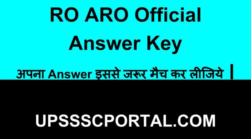ro aro answer key 2018