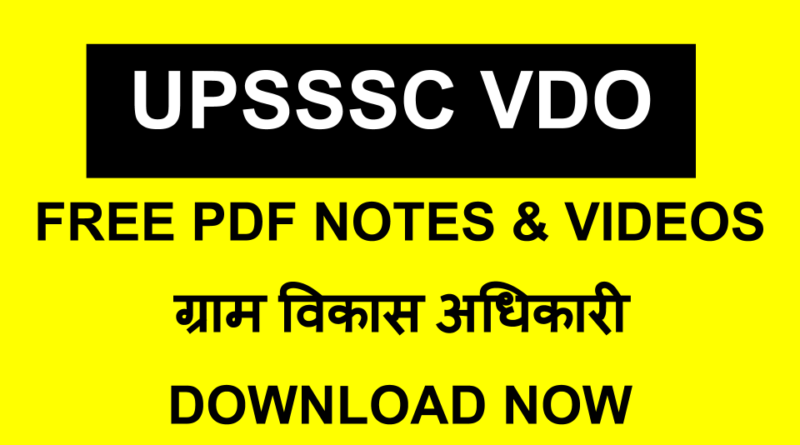 UPSSSC VDO STUDY MATERIAL PDF DOWNLOAD