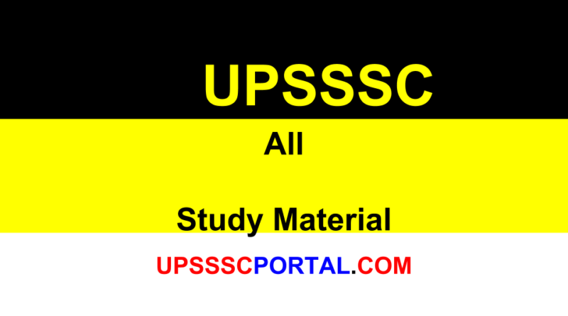 UPSSSC ALL STUDY MATERIAL
