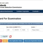 How to download UPSSSC VDO Admit Card 2018 19