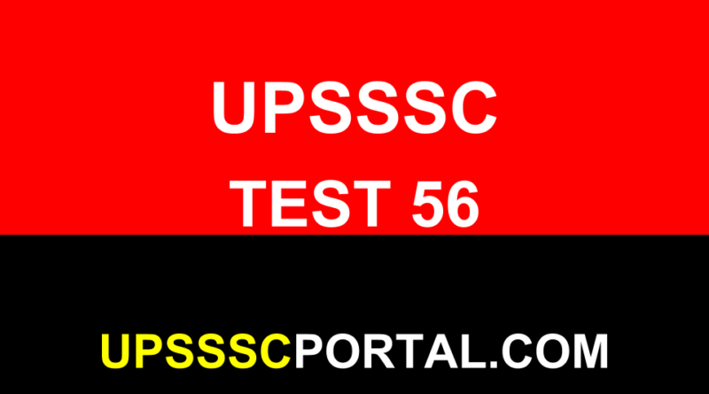 UPSSSC Online Mock Test Series