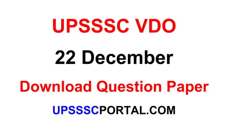 UPSSSC VDO QUESTION PAPER 22 December 1st Shift PDF Download