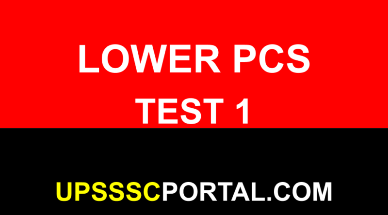 UPSSSC LOWER PCS ONLINE MOCK TEST IN HINDI PART 1