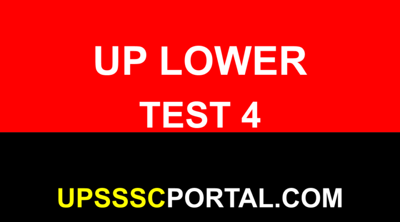 UPSSSC LOWER PCS ONLINE MOCK TEST IN HINDI PART 4
