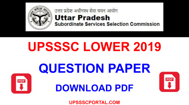 UPSSSC Lower PCS 2019 Question Paper PDF