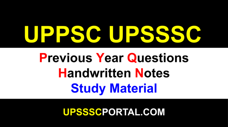 UPPSC UPSSSC Download Previous Year Questions